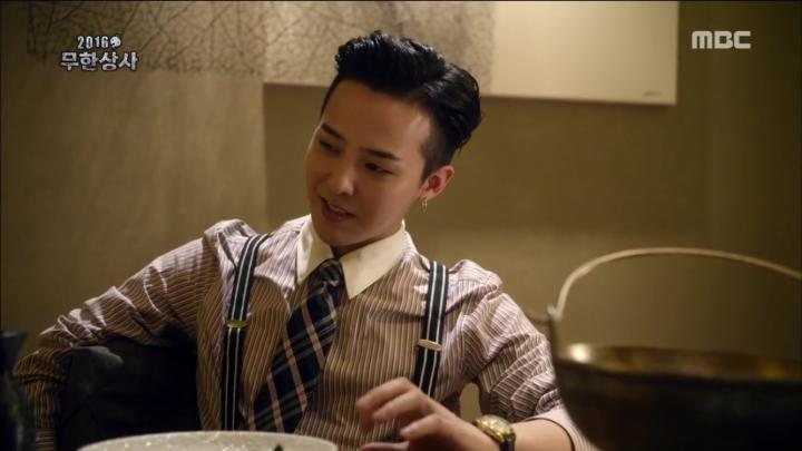 BIGBANGのG-DRAGONも出演!無限に挑戦の「2016 無限商社」2話ハイライト映像