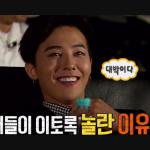 BIGBANGのG-DRAGONも出演!無限に挑戦の「2016 無限商社」の予告映像!