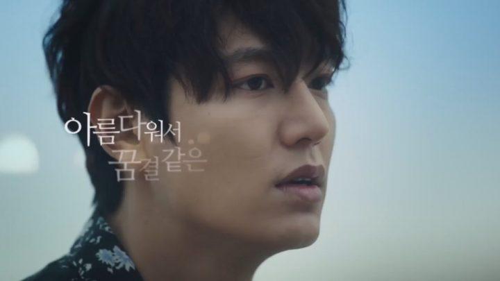 「青い海の伝説」出演のイ・ミンホ(이민호)