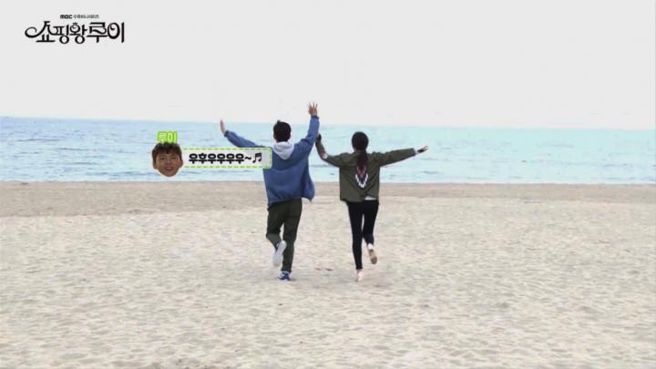 「ショッピング王ルイ」メイキング映像を公開!海でソ・イングクの足跡の上に合わせて歩くナム・ジヒョン