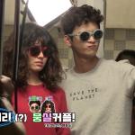 「ショッピング王ルイ」メイキング映像を公開!くるくるパーマスタイルに変身したソ・イングク&ナム・ジヒョン