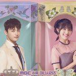 「ショッピング王ルイ」8話の予告映像!ソ・イングク&ナム・ジヒョン主演ドラマ