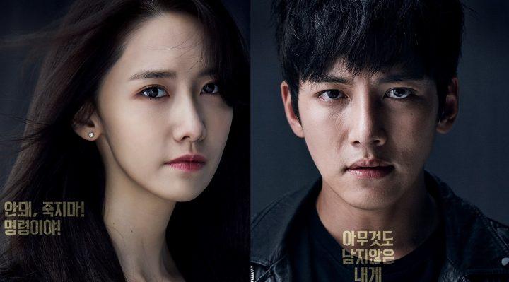「THE K2」のOSTまとめ!チ・チャンウク&少女時代ユナ主演の韓国ドラマ