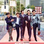 「アントラージュ」ソ・ガンジュン&チョ・ジヌン出演の2016年おすすめ韓国ドラマ