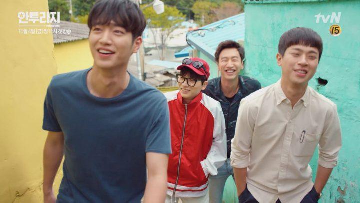 「アントラージュ」ティーザー映像の第2弾が公開!ソ・ガンジュン&チョ・ジヌン出演韓国ドラマ