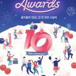 「tvN10 アワード」予告映像!授賞部門公開…コンテンツ大賞の主人公は?