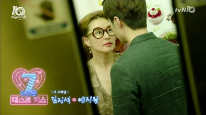 「またオヘヨン」キム・ジソク&イェ・ジウォン