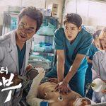 「浪漫ドクターキム・サブ」ハン・ソッキュ&ユ・ヨンソク&ソ・ヒョンジン出演の2016年おすすめ韓国ドラマ