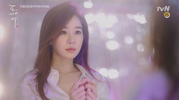「わびしく燦爛な神-鬼(トッケビ)」ティーザー映像が公開!雰囲気の女神ユ・インナ