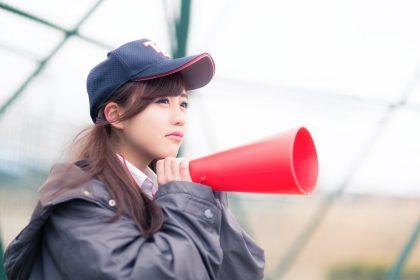 「頑張れ」を韓国語では?頑張ってと応援する時に使うファイティンとは