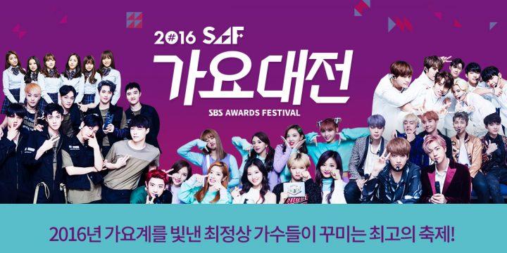 「2016 SBS歌謡大祭典」第1部の豪華K-POPアーティスト映像まとめ