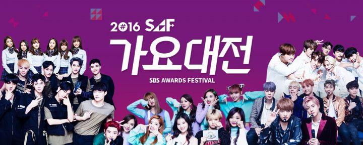 「2016 SBS歌謡大祭典」ラインナップティーザー