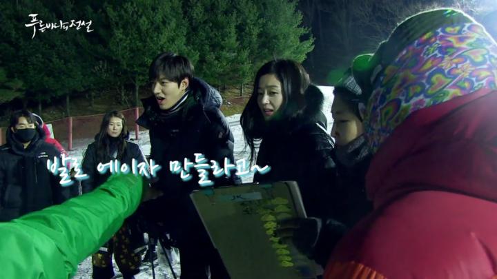 スキー場に行ったイ・ミンホ♡チョン・ジヒョン
