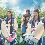 「花郎(ファラン)」2話の予告映像!パク・ソジュン&ZE:A ヒョンシク&Ara主演ドラマ