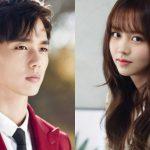 ユ・スンホ&キム・ソヒョン主演の「君主 – 仮面の主人」- 2017年おすすめ韓国ドラマ