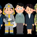「職業(しょくぎょう)」を韓国語では?あなたの職業はなんですか?と聞きたい