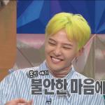 BIGBANGが出演する「ラジオスター」507話の特集第2弾ハイライト映像まとめ