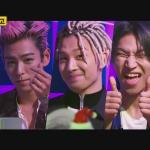 BIGBANGが出演する「ラジオスター」506話の予告映像