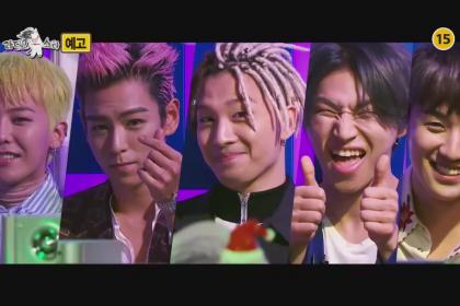 BIGBANGが出演する「ラジオスター」506話の予告映像!