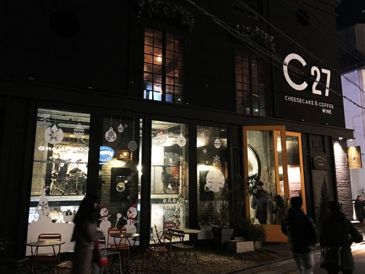 C27 Cheesecake & Coffee 本店
