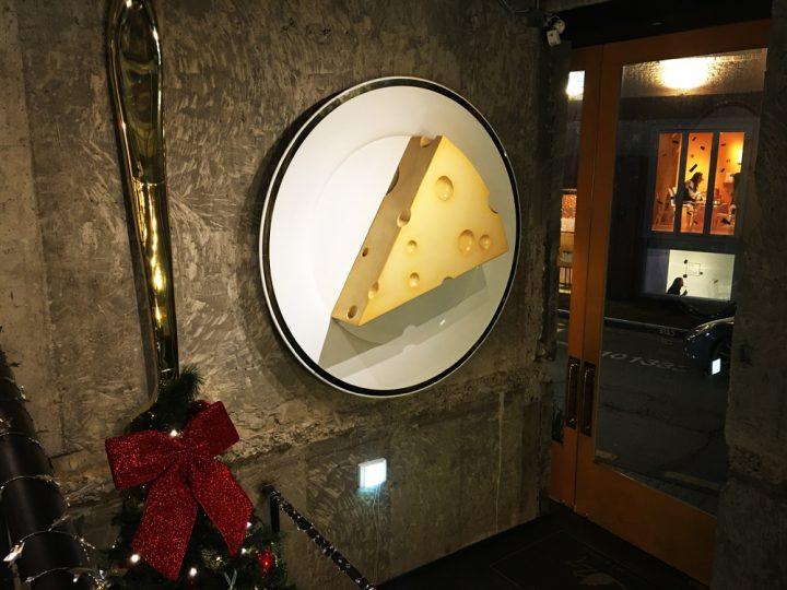 C27巨大チーズ&フォーク