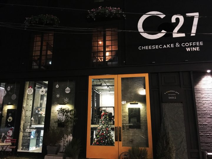 カロスキル「C27」で写真が撮りたい!チーズケーキが美味しいオシャレカフェ