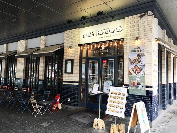 cafe MAMAS(カフェママス)光化門(クァンファムン)店