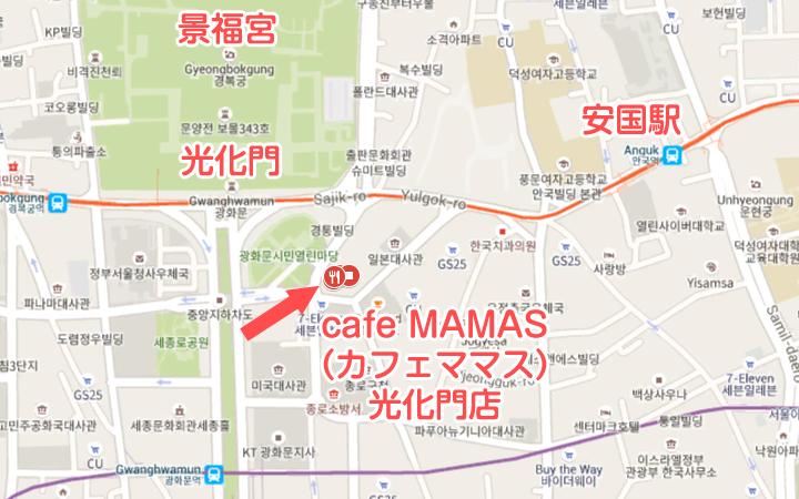 cafe MAMAS 光化門店の地図