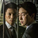 「被告人」1話の予告映像!チソン&オム・ギジュン&少女時代 ユリ主演ドラマ