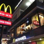 「マクドナルド」を韓国語では?韓国でも有名なハンバーガーチェーン