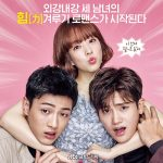 パク・ボヨン&ZE:A パク・ヒョンシク&ジス主演の「力の強い女ト・ボンスン」- 2017年おすすめ韓国ドラマ