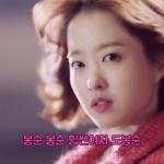 「力の強い女ト・ボンスン」ティーザー映像まとめ!パク・ボヨン&ZE:A パク・ヒョンシク&ジス出演の韓国ドラマ