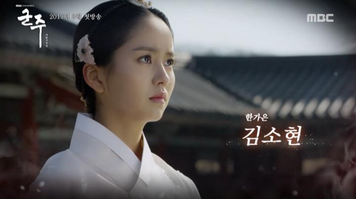 「ハン・ガウン」役のキム・ソヒョン