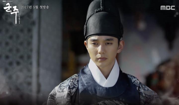 「君主 – 仮面の主人」ティーザー映像が公開!ユ・スンホ&キム・ソヒョン出演ドラマ