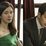 イ・ボヨン&イ・サンユン主演の「耳打ち」- 2017年おすすめ韓国ドラマ