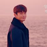 ソ・イングク、入隊目前の新曲「一緒に歩いて」MV公開