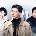「マンツーマン」1話ハイライト映像まとめ!パク・ヘジン&パク・ソンウン&キム・ミンジョン主演ドラマ