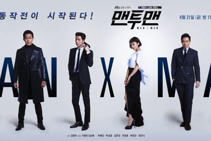「マンツーマン」のOSTまとめ!パク・ヘジン&パク・ソンウン&キム・ミンジョン主演ドラマ