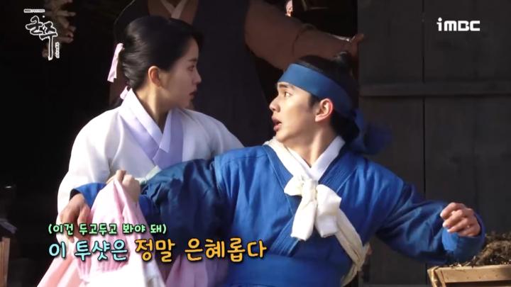 「君主 – 仮面の主人」メイキング映像を公開!ユ・スンホ&キム・ソヒョンが初めて会うシーン