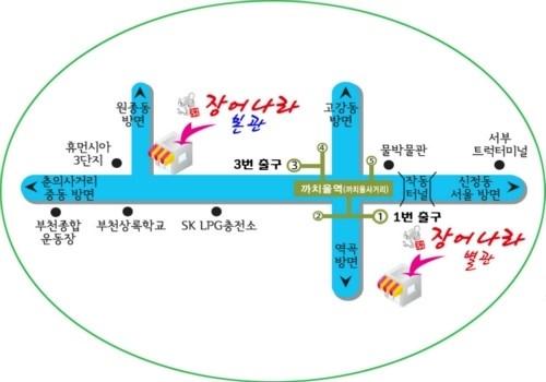 チャンオナラ/장어나라(ウナギの国)地図