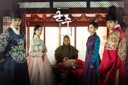 「君主 – 仮面の主人」16話の予告映像!ユ・スンホ&キム・ソヒョン主演ドラマ