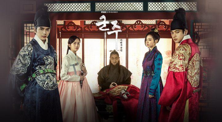 「君主 – 仮面の主人」8話の予告映像!ユ・スンホ&キム・ソヒョン主演ドラマ