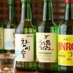 「焼酎(しょうちゅう)」を韓国語では?焼酎ください!焼酎の飲み過ぎには注意です!
