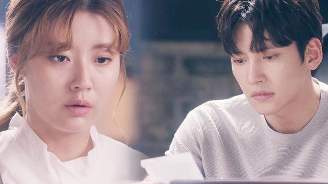 「怪しいパートナー」16話の予告映像!チ・チャンウク&ナム・ジヒョン主演ドラマ