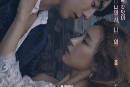 「河伯の花嫁2017」1話ハイライト映像まとめ!ナム・ジュヒョク&シン・セギョン主演ドラマ