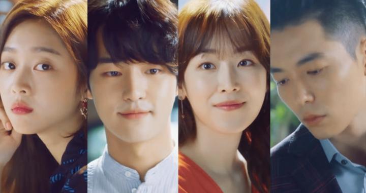 「愛の温度」ティーザー映像まとめ!ソ・ヒョンジン&ヤン・セジョン出演の韓国ドラマ