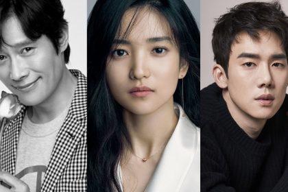 イ・ビョンホン&キム・テリ主演の「ミスター・サンシャイン」- 2018年おすすめ韓国ドラマ