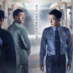 パク・ヘス&チョン・ギョンホ&f(x)クリスタル主演の「賢い監房生活」- 2017年おすすめ韓国ドラマ