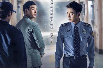 パク・ヘス&チョン・ギョンホ主演の「賢い監房生活」- 2017年おすすめ韓国ドラマ