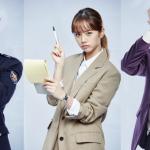 「トゥー・カップス」1話の予告映像!チョ・ジョンソク&Girl's Day ヘリ主演ドラマ